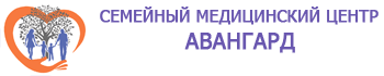 Медицинский центр Авангард